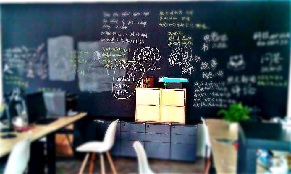 jianshu office 2 edited.jpg
