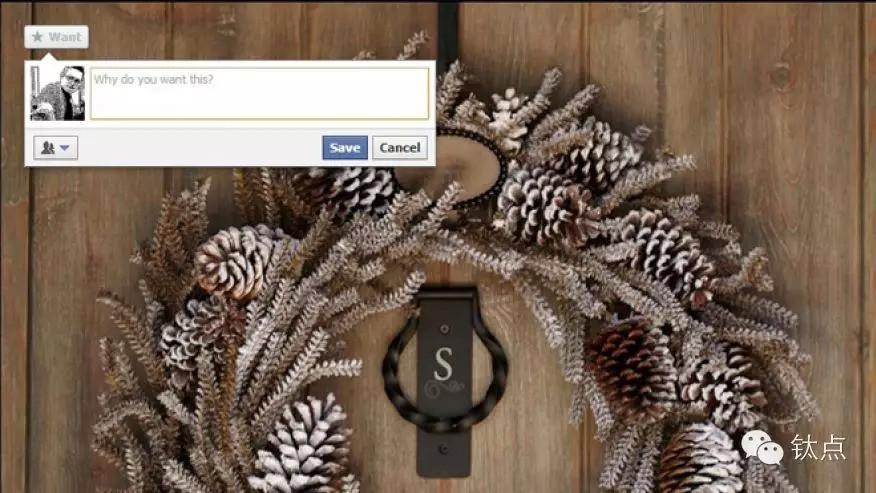 facebook want button.jpeg