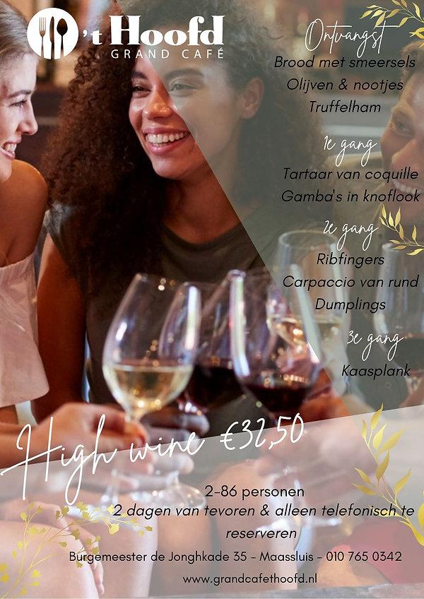 High wine.jpg