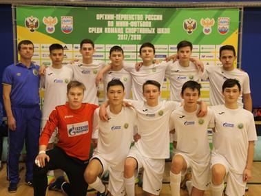 Финал Первенства России по мини-футболу среди игроков 2002-03 г.р.