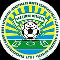 Эмблема СШОР 9.png