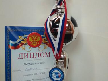 Путевка в г. Новороссийск наша!