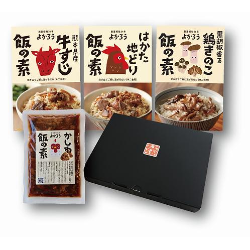 【B】詰め合わせ『食べ比べ・鶏きのこ』
