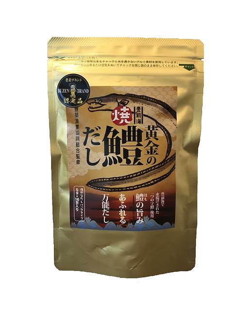 豊前海 黄金の焼鱧だし(5g×16包入り)