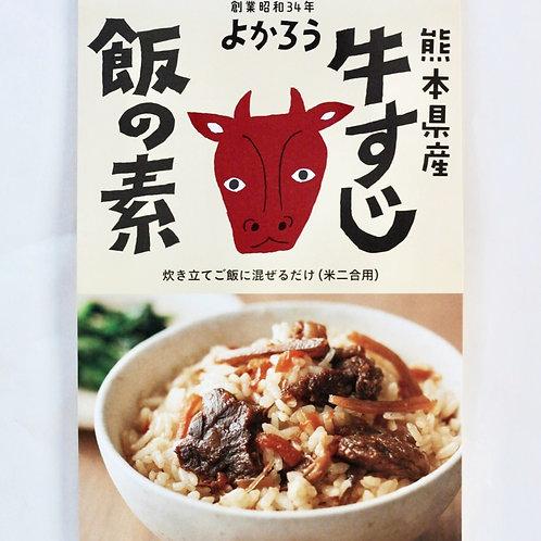 熊本産の牛すじを使った 牛すじ飯の素