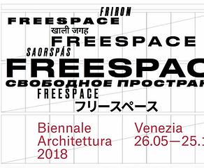 arquine-bienal-venecia-2018-04.jpg