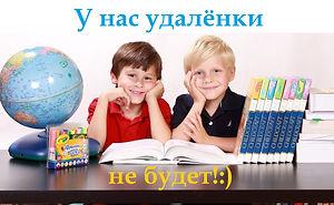 zadowolone_dzieci_z_nauki_fundacja_eurof