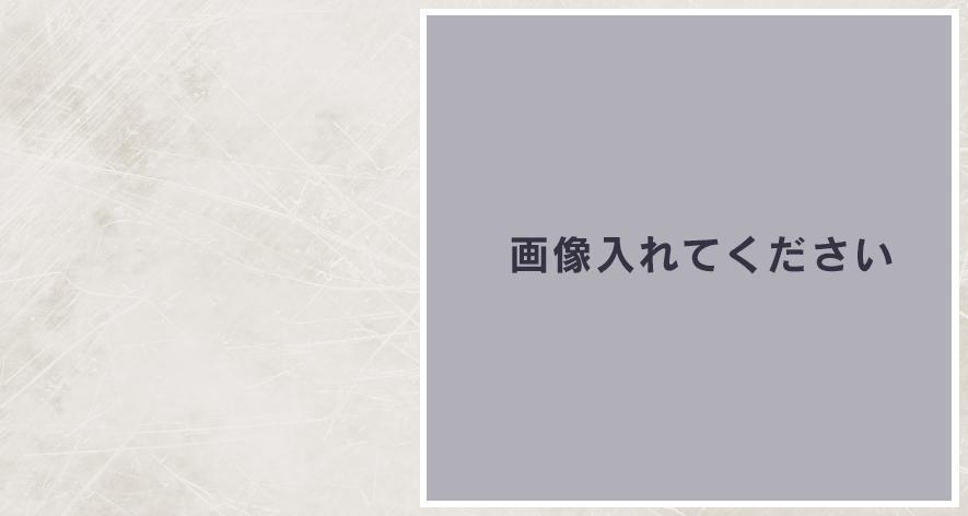 リバース_トップ画像.png