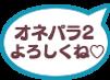 hukidasi_shizuka.png