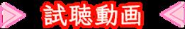 douga_title_hikaru.png