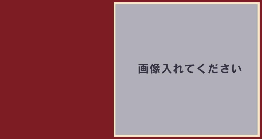 フェロモン探偵_トップ画像.png
