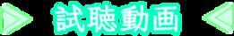 douga_title_shizuka.png