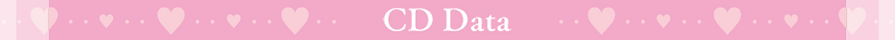 推し_CDデータ.png