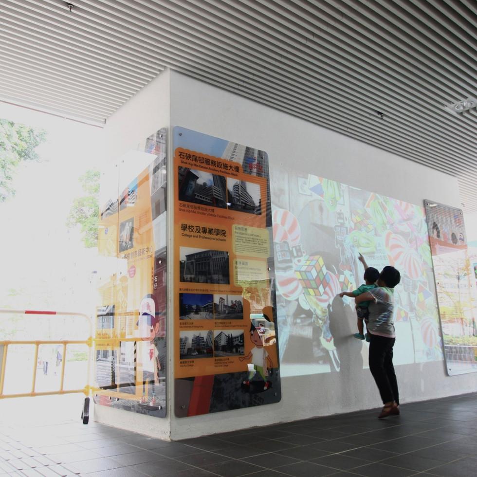 Shek Kip Mei Interactive Wall