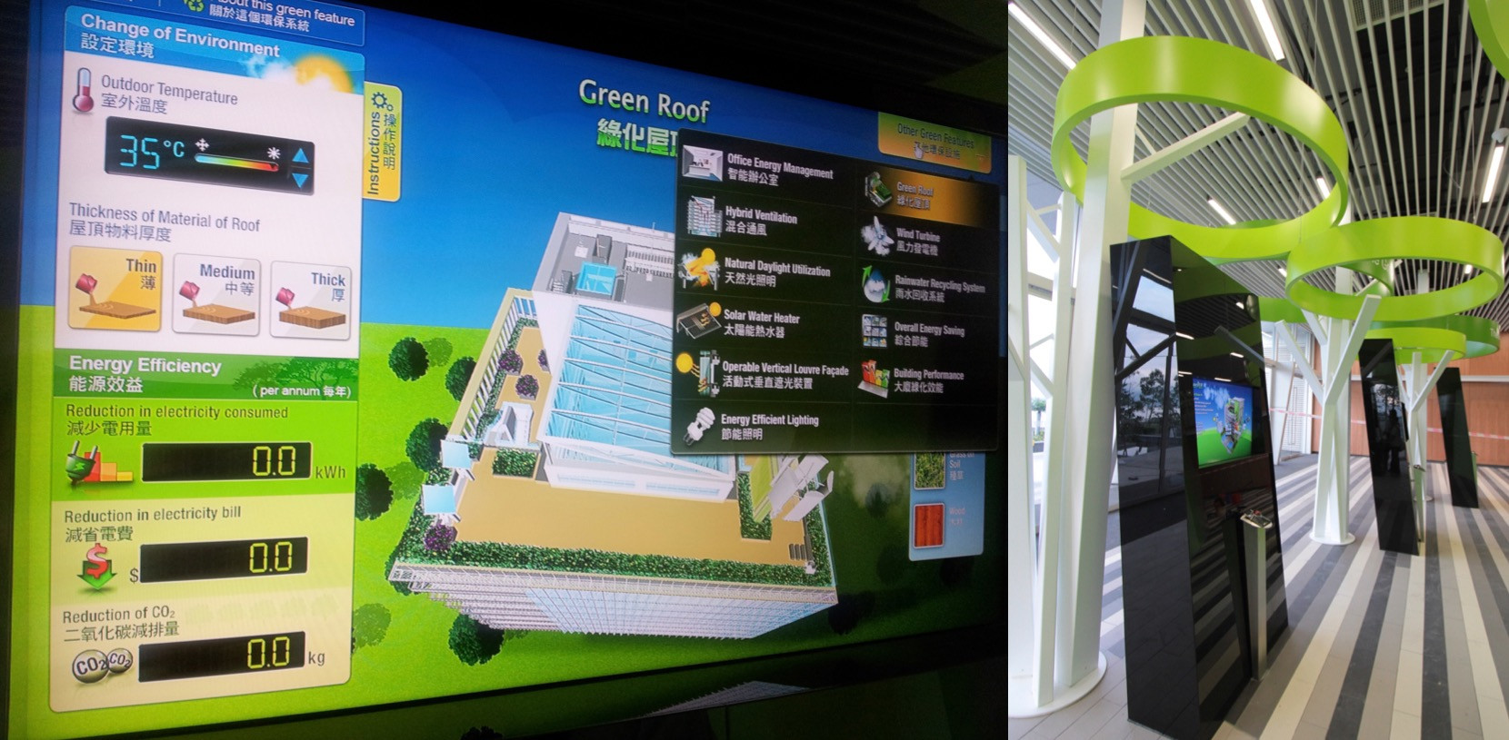 HKSTP-Green18 Smart building interactive kiosk