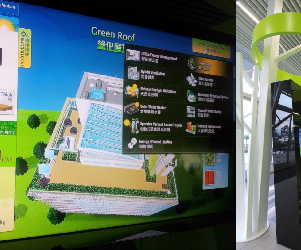 HKSTP-Green18 Smart building interactive kiosk