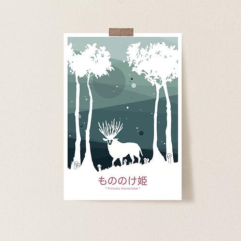 Postkarte 'Princess Mononoke'