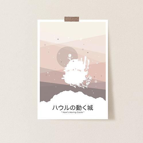 Postkarte 'Howl's Moving Castle'