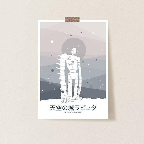 Ghibli Postkarte 'Castle In The Sky'