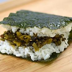 高菜 - Takana / Pickeled Mustard Leaf -