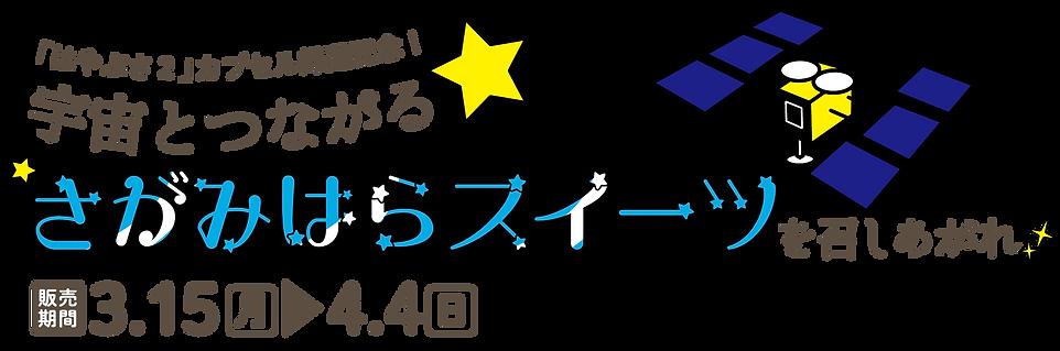 %E3%81%AF%E3%82%84%E3%81%B6%E3%81%95%E3%