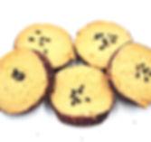 patisserie CHARINKO/焼き芋クッキー/中身.jpg