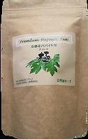 パパイヤ茶.png