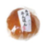 販売店POP.pdf_ページ_03_画像_0005.png