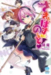 COVER4-1.jpg