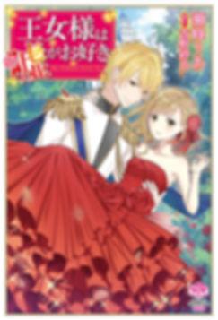 COVER4-2.jpg