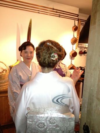 Kimono vu par derrière
