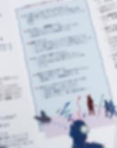 せん妄パンフ171028_edited.png