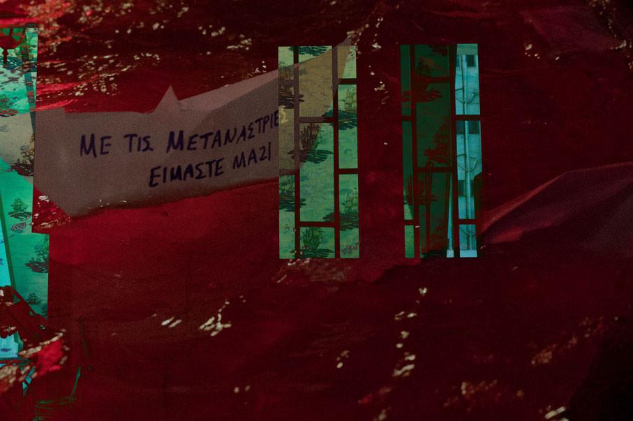 """""""Estamos con los migrantes"""" dice la primer fotografía tomada en una movilización feminista antifascista el 3 de marzo, donde se colocaron barcos de papel que en segundos se tragó la fuente de Syntagma en Atenas. La imagen está superpuesta a la ventana de la cocina del departamento que rento por ahora."""