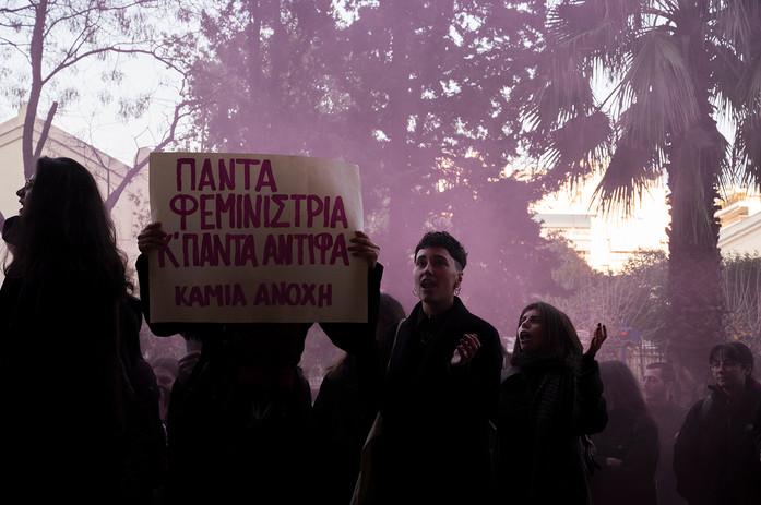 siempre feminista siempre antifa72.jpg