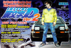 Initial D Arcade Stage 2
