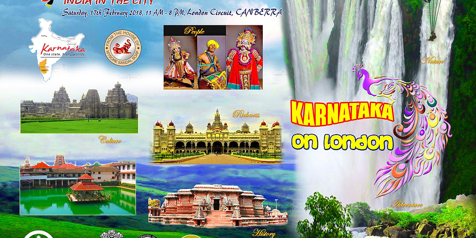 Karnataka Showcase at The National Multicultural Festival- India in the City (1)