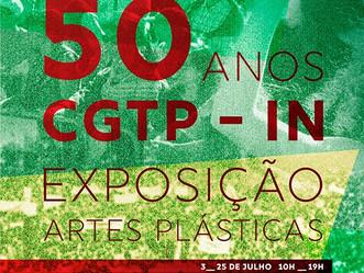 2021.07 - Sala do Risco, Pátio da Galé - Lisboa