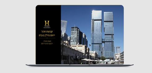 עיצוב מצגת לקבוצת חג׳ג׳