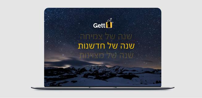 Presentation - Gett