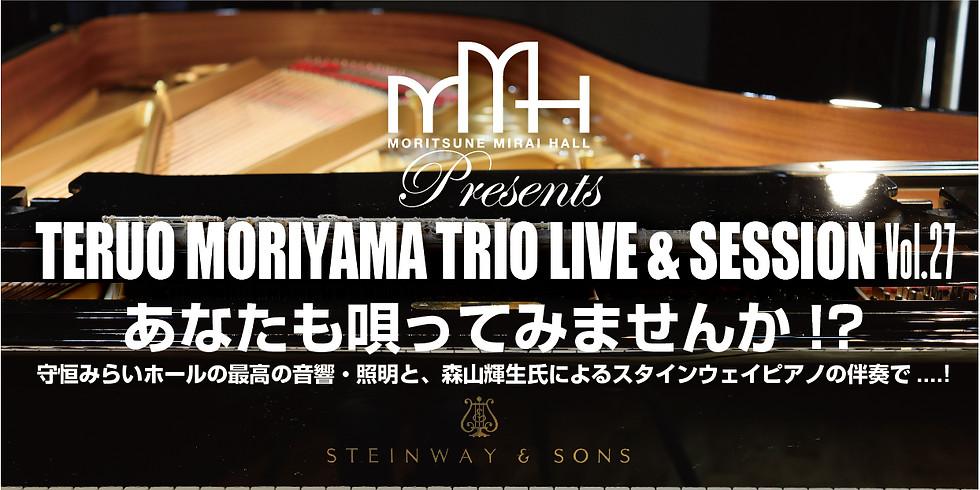 森山輝生トリオ ライブ&セッションVol.27