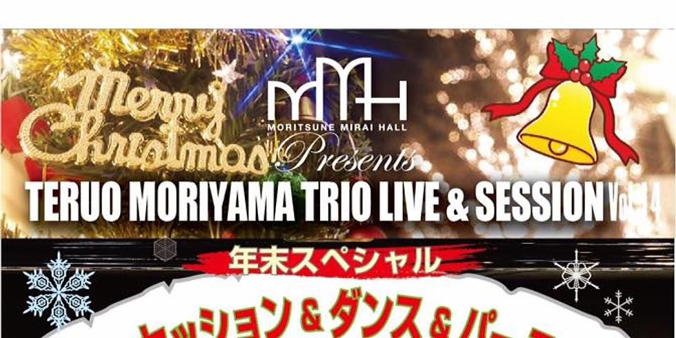 森山輝生トリオ ライブ&セッションVol.14
