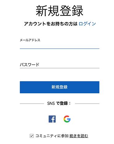 会員登録_03.png