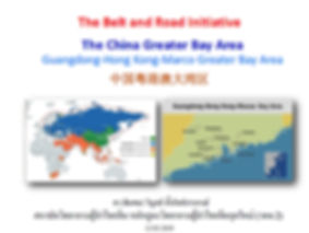 One Belt One Road -China Great Bay Area