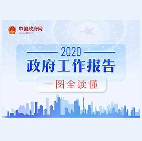 20200522001.jpg