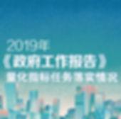 20200522003.jpg