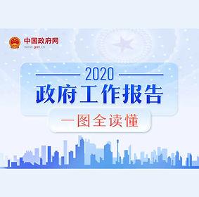 20200522002.jpg