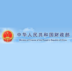 关于粤港澳大湾区个人所得税优惠政策的通知.jpg