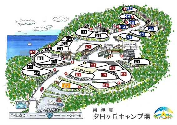 サイトマップ 2021年7月.png