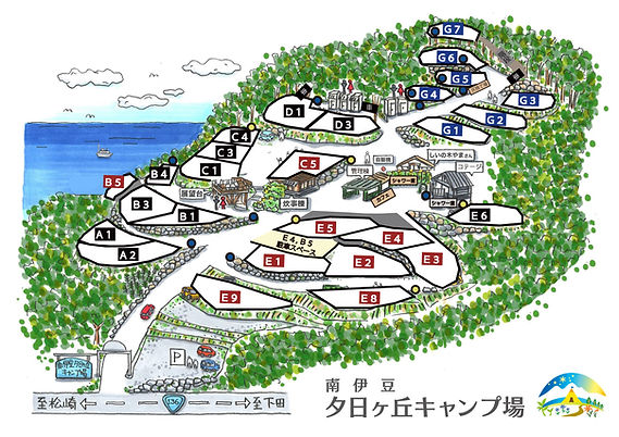 サイトマップ.jpg