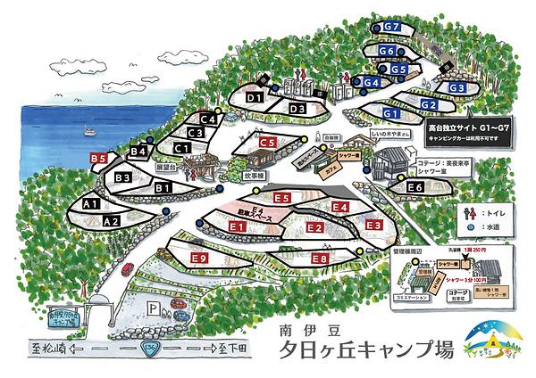 営業マップ.png